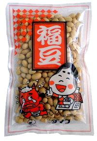 福豆(煎り大豆)【100g×10袋】