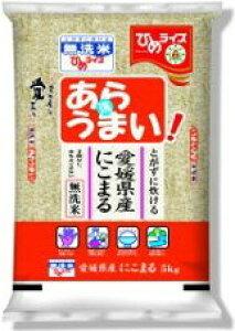 無洗米 あらうまい にこまる10kg(5kg×2袋)令和1年愛媛県産精米
