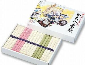 夏の涼麺くらべ 詰め合わせ手延べ三昧素麺・極寒製・紙箱 SI−22