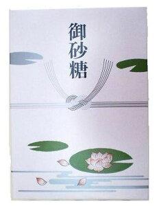 砂糖箱進物仏事 2kg(1kg×2袋)詰×3個