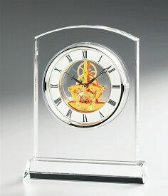 名入れ グラスワークス <マルカート>スケルトン クロック 記念品 周年記念 竣工記念 永年勤続 昇進御祝 ゴルフコンペ 誕生日 お祝い プレゼント ギフト 内祝い お返し