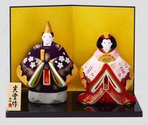 雛人形 瀬戸焼 薬師窯錦彩風雅立雛(大)桃の節句 雛祭りひな人形 ひな祭り♪ 誕生日 お祝い プレゼント ギフト 内祝い お返し