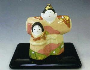 雛人形 清水焼 京焼 睦み雛人形 (塗台付き) 桃の節句を祝う京のお雛様! 誕生日 お祝い プレゼント ギフト 内祝い お返し