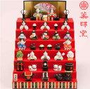 雛人形 瀬戸焼 薬師窯錦彩 花かざり雛 (七段飾り) 誕生日 お祝い プレゼント ギフト 内祝い お返し