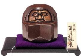 【伝統工芸品 高岡銅器 青銅(ブロンズ)製 瑞峰作 開運ダルマ 縁起置物!開店祝、結婚祝い、誕生日祝、昇進祝、就職祝、新築祝、