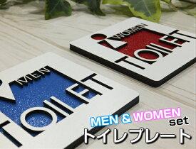 ハンドメイド MEN & WOMEN 2枚セットおしゃれな 木製 壁付け トイレプレート サインプレート ドアプレート インテリア 手作り雑貨 立体 凸凹