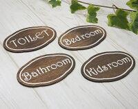 【選べるプレート4種類】ハンドメイドおしゃれな木製ドアプレートサインプレートトイレバスベッドキッズルーム手作り雑貨