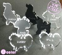 【お名前入れます】シルエットキーホルダー選べる12犬種3カラー名前彫刻名入れドッグネーム手作り雑貨名札犬グッズ
