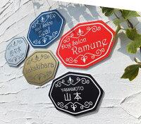 表札看板お作りします!ハンドメイドおしゃれなヨーロピアンデザインプレート選べる5色二層板アクリルサイズ160×110mm手作り雑貨オリジナルサイン店舗