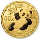 2020 中国 パンダ 金貨 3グラム 50元 真空パック入り 新品未使用
