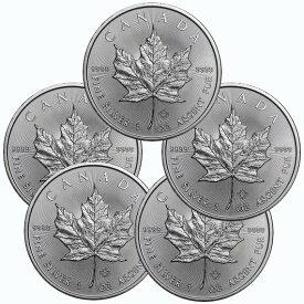 2020 カナダ メイプルリーフ銀貨 1オンス ■【5枚】セット 38mmクリアーケース付き 新品未使用 (10月以降発送予定)