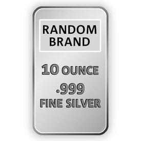 10オンス ランダムブランド シルバーバー .999 (10月以降発送予定)