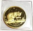 1999 マン島キャット金貨 1/5 オンス ブリテッシュブルーキャット 22mmクリアーケース付