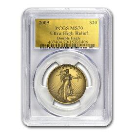 2009年 ウルトラハイレリーフ ダブルイーグル MS-70 PCGS (Gold Foil Label)