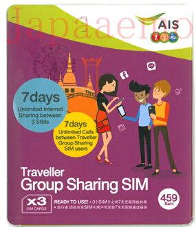 AIS 1-2 Call 3G TRAVELLER Group Sharing Sim 카드