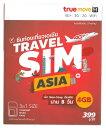 True アジア周遊 3G/4G プリペイド SIMカード【8日間で4GBデータ定額】 True TRAVEL ASIA SIM Sim!インドネシア・シンガポ...