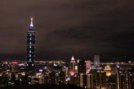 台湾5日以内 4G Wi-Fiルーター容量5GB 【1日あたりの料金636円〜】【レンタル】