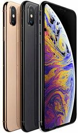 iPhone XS Max 256GB A2104 海外SIMフリー香港版【2枚SIMが入るデュアルSIM!デュアルスタンバイ】