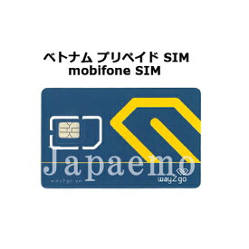 ベトナム SIM 6GBデータ通信・15日間プリペイドSIM 販売!4G/LTE【音声電話付き!身分証不要!】mobifone