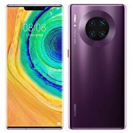 Huawei Mate 30 Pro 5G Simフリー海外版【5G対応クアッドカメラ搭載のハイスペックスマホ】