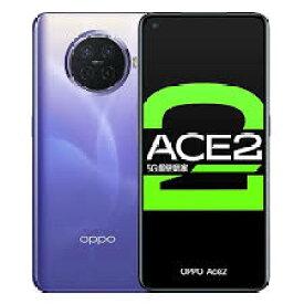 OPPO Ace2 SIMフリー海外スマホ【クアッドカメラ搭載!ハイスペックスマホ】
