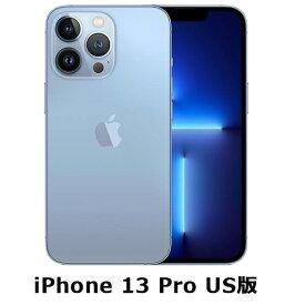 iPhone 13 Pro US・アメリカ版 A2483 海外SIMフリーモデル【5G・ミリ波に対応!2021年新型のiPhone!】