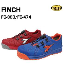ディアドラ安全靴 FINCH フィンチ FC−383/FC−474