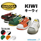 送料無料ディアドラ安全スニーカー安全靴KIWIキーウィKW-213/KW-251/KW-321/KW-451/KW-651/KW-721