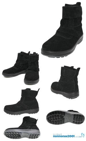 安全靴シモンスターWS28黒床
