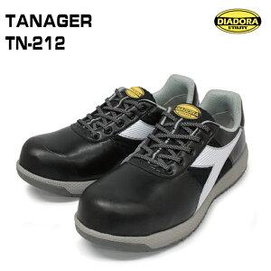 [ア]ディアドラ安全靴 TANAGER タネージャー TN−212在庫処分/アウトレット