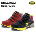 ディアドラ安全靴 STELLARJAY SJ−25/SJ−32