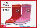 日本製 ハローキティ長靴 R281 ピンク レッド