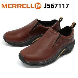 メレル ジャングルモック J567117 ダークブラウン