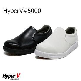ハイパーV コックシューズ HyperV #5000 黒 白