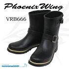 メンズブーツフェニックスウィングPhoenixWingVRB666