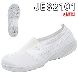 JES2101 白 上履き・上靴 呼吸シューズ
