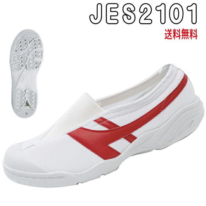 JES2101 赤 上履き・上靴 呼吸シューズ(15-20cm)