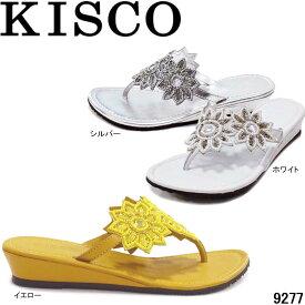キスコ 9277 KISCO 本革 フラワーモチーフビーズ飾りトングサンダル リゾート 3.5cmヒール 婦人靴 レディース
