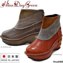 ヒナデイグリーンHinaDayGreen4488日本製コンビデザインウェッジヒール異素材7cmヒールレザーショートブーツ3E国産メイドインジャパン婦人靴レディース