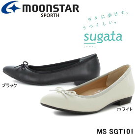 ムーンスター SUGATA MS SGT 101 レディース ローヒール パンプス バレエタイプ フラットタイプ シンプル 婦人靴 レディース