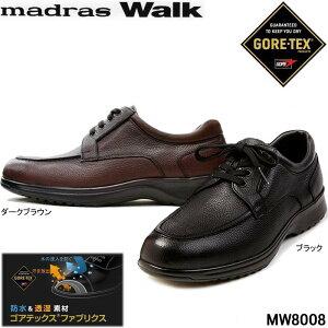 マドラスウォーク SPMW 8008 madras Walk GORE TEX 本革 ゴアテックス 幅広 カジュアルシューズ ユーチップ 4E ビジネスシューズ 防水 紳士靴 メンズ