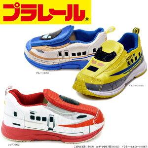 トミカ プラレール TOMICA PLARAIL こまちE6系 かがやきE7系 ドクターイエロー 新幹線 スニーカー 乗り物 なまえが書ける コマリヨー 16152 16153 16167 キッズ ジュニア 子供靴