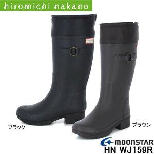 ヒロミチナカノHN 159 WJ Rレインブーツ hiromichinakano 防水 防寒 防滑ブーツ ウィンターブーツ ラバーブーツ 長靴 ムーンスター 月星 女の子 キッズ ジュニア 子供靴 レディース