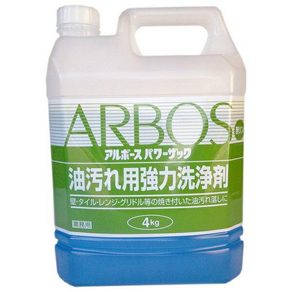 アルボース 油汚れ用強力洗浄剤 パワーザック 4kg