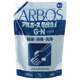 【次回入荷未定】アルボース 薬用ハンドソープ アルボース石鹸液i G-N 濃縮タイプ 1kg