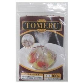 リケンファブロ TSUTSUMU専用留め具 TOMERU黄土 100本入