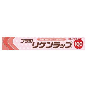 プラ刃リケンラップ 30cm×100m 30本入●ケース販売お徳用