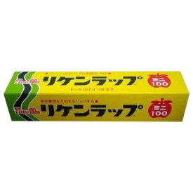 リケンラップ 22cm×100m 30本入 ●ケース販売お徳用