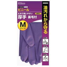 ダンロップ ワークハンズ ビニール厚手 手袋 V-111 120双【取り寄せ商品・即納不可・代引き不可・返品不可】