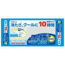 ダンロップ 氷枕(アイスまくら) 雪枕 長時間タイプ